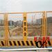 基坑防護欄報價圍欄生產廠家基坑隔離欄建筑井口防護網