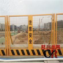 竖杆护栏报价实体护栏厂电梯维修护栏施工井口护栏图片