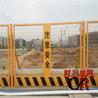 网片基坑护栏报价财润基坑周边围栏电梯防护
