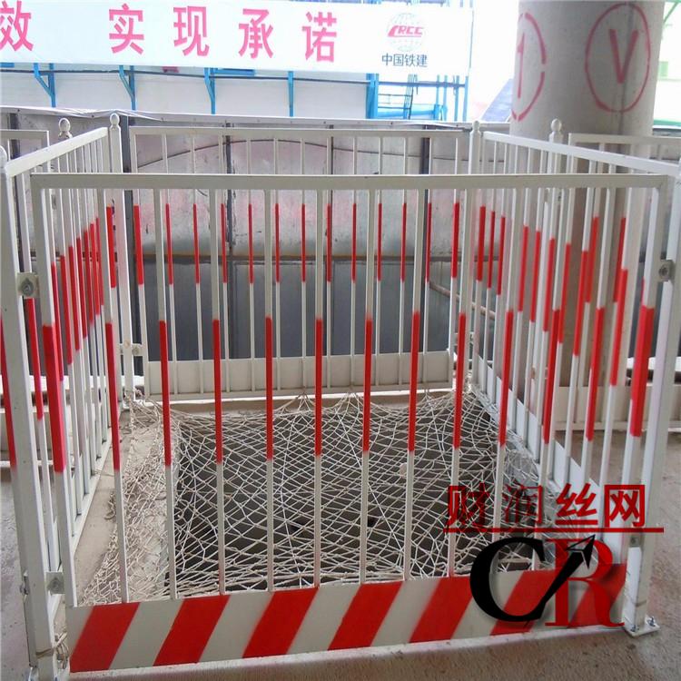 基坑邊緣防護欄 財潤隔離欄 基坑護欄型號 施工井口護欄