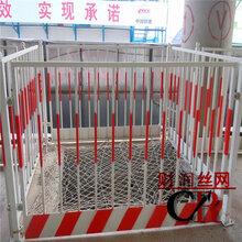 網片基坑防護欄圍欄批發廠家基坑安全圍欄工地電梯門圖片