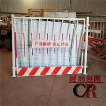 基坑防护栏报价安平财基坑护栏经销商基坑护栏施工安全门图片