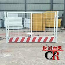 豎桿基坑圍欄財潤隔離欄基坑安全護欄洞口井口防護門圖片