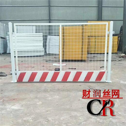 豎桿基坑圍欄財潤隔離欄基坑安全護欄洞口井口防護門