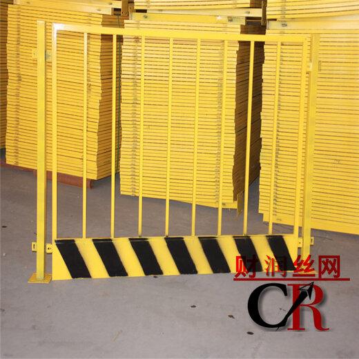 基坑圍欄價格防護欄欄生產廠施工臨邊護欄人貨電梯安全門