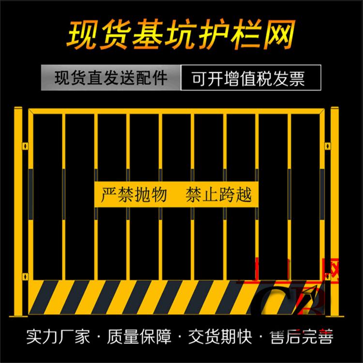 基坑圍欄價格 防護欄欄生產廠 施工臨邊護欄 人貨電梯安全門