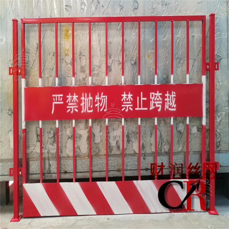 豎桿基坑圍欄 實體護欄廠 基坑安全圍欄 洞口井口防護門