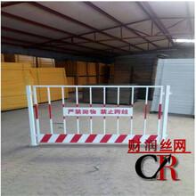 基坑防护栏报价财润施工围栏厂家隔离护栏井口施工防护网图片