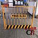 豎桿護欄報價財潤供應工地護欄人貨電梯安全門