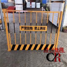 竖杆护栏报价财润基坑隔离栏井口防护图片