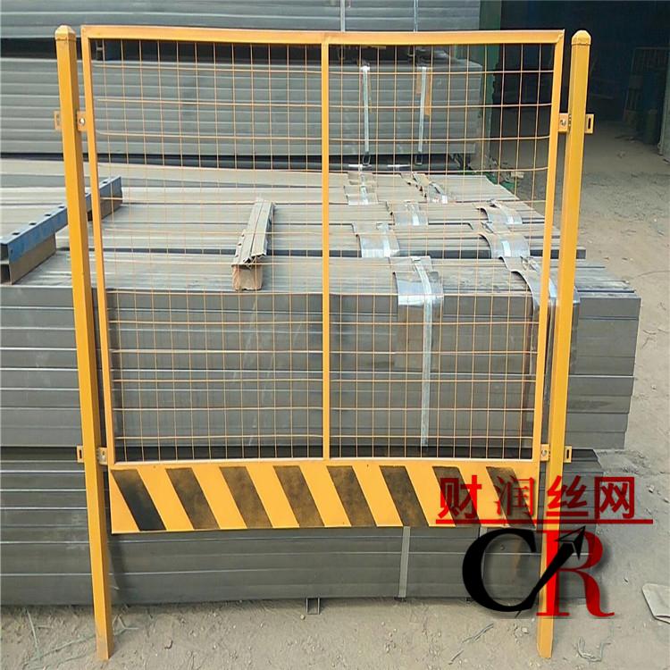 豎桿基坑圍欄 財潤施工圍欄廠家 建筑工地防護欄 人貨電梯安全門