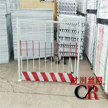 基坑防护栏报价施工护栏厂家基坑护栏电梯防护图片