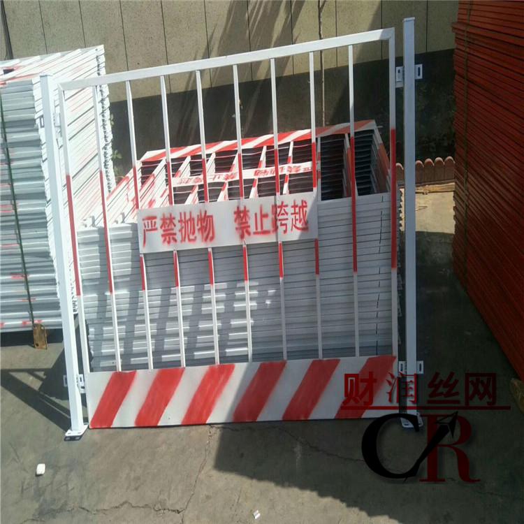基坑圍欄價格 財潤施工圍欄廠家 工地護欄 建筑電梯門