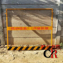 竖杆护栏报价围栏批发厂家定做基坑隔离栏施工电梯门图片