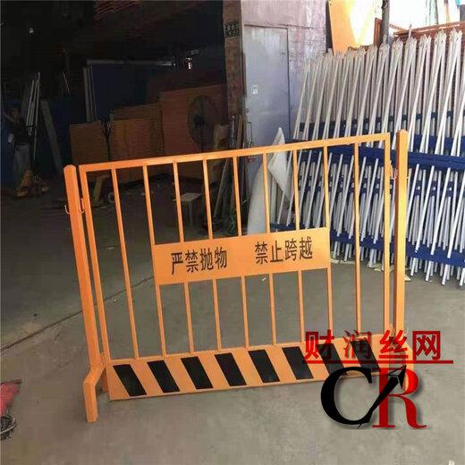 基坑圍欄價格圍欄生產廠家臨邊防護圍欄井口防護網