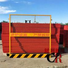 基坑防护栏报价财润竖管基坑护栏井口边缘防护网图片