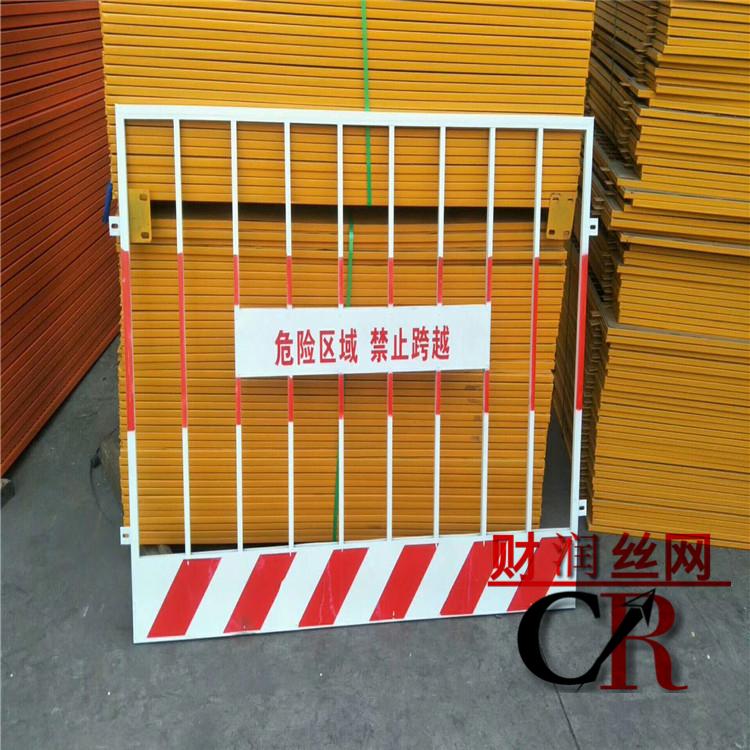 基坑邊緣防護欄 實體護欄廠 安全施工圍欄 建筑井口防護網