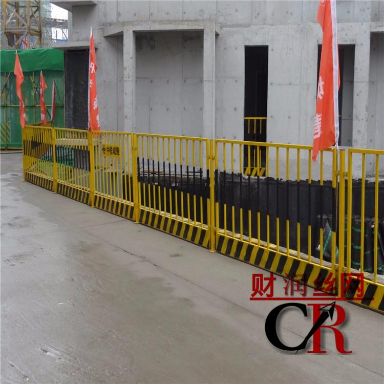 基坑圍欄價格 財潤施工圍欄廠家 臨邊防護圍欄 井口施工防護網