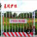 网片基坑护栏报价围栏生产厂家工程施工围栏洞口井口防护门