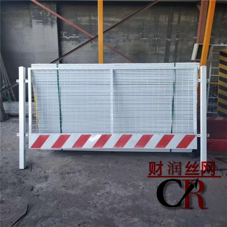 基坑圍欄價格 財潤施工圍欄廠家 臨邊防護圍欄 人貨電梯安全門