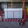 网片基坑护栏报价财润隔离栏建筑围栏建筑井口防护网