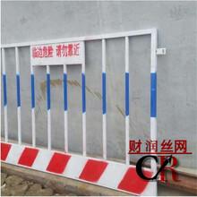 竖杆护栏报价防护栏栏生产厂基坑隔离栏井口施工防护栏图片