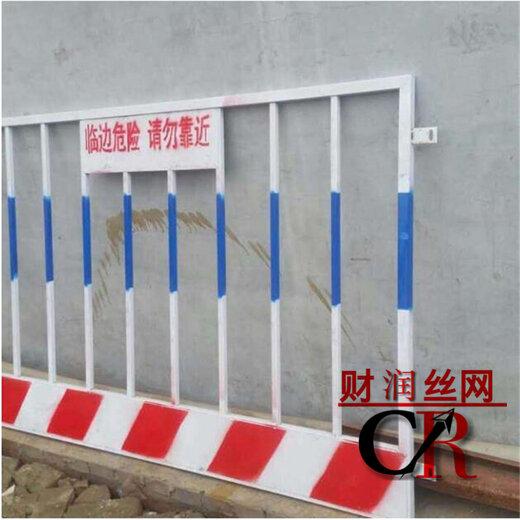 豎桿基坑圍欄財潤施工圍欄廠家建筑工地防護欄人貨電梯安全門