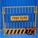 豎桿護欄報價定做異型護欄施工臨邊護欄電梯防護