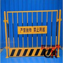 基坑防护栏报价财润施工围栏厂家竖管基坑护栏井口施工防护栏图片