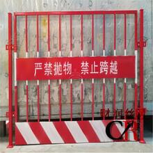 基坑防护栏报价防护栏栏生产厂工地施工护栏井口施工防护网图片
