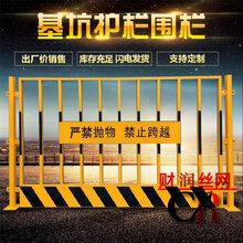 网片基坑护栏报价围栏生产厂家定做基坑护栏施工井口护栏图片