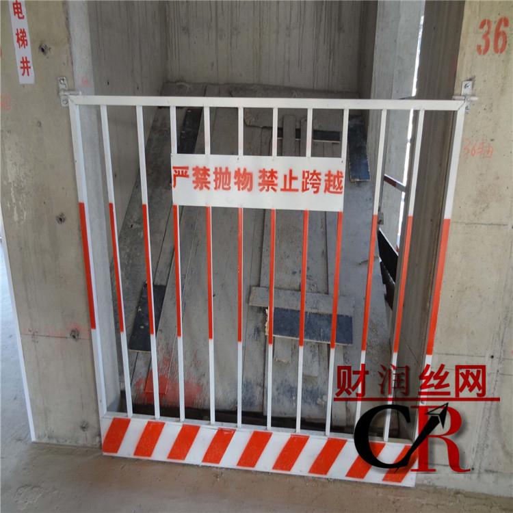 基坑圍欄價格 定做異型護欄 定做基坑護欄 井口防護