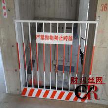 竖杆护栏报价财润施工围栏厂家基坑施工围栏人货电梯安全门图片