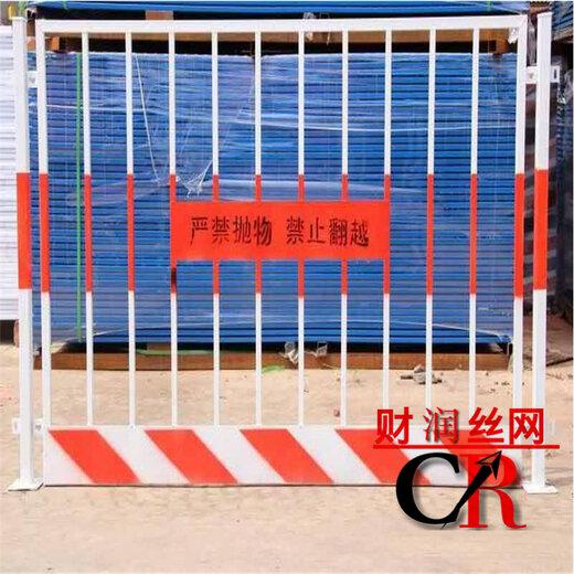 基坑圍欄價格防護欄欄生產廠定做基坑護欄建筑電梯門