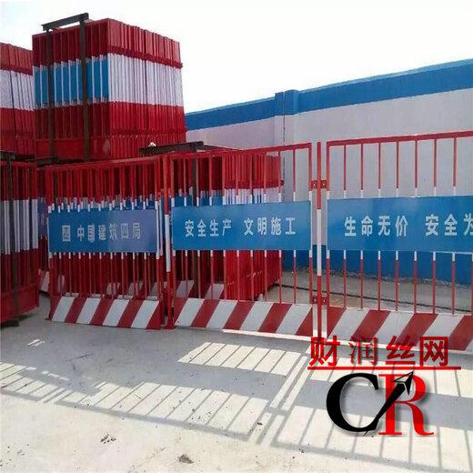 基坑圍欄價格財潤施工圍欄廠家臨邊防護圍欄井口施工防護網