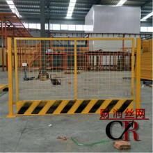 基坑防护栏报价财润供应基坑护栏井口施工防护网图片