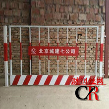 竖杆护栏报价防护栏栏生产厂基坑周边围栏井口施工防护网图片