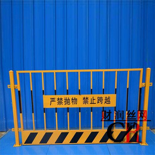 豎桿基坑圍欄定做異型護欄工程施工圍欄井口邊緣防護網