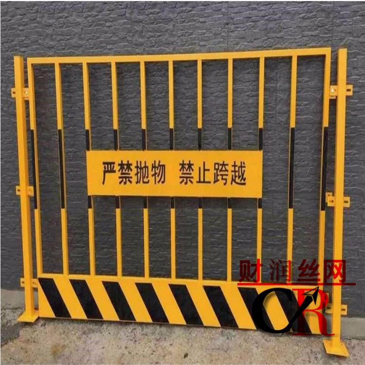 基坑邊緣防護欄 安平財基坑護欄經銷商 基坑護欄型號 施工電梯門