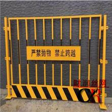 竖杆护栏报价财润隔离栏临边防护栏洞口井口防护门图片
