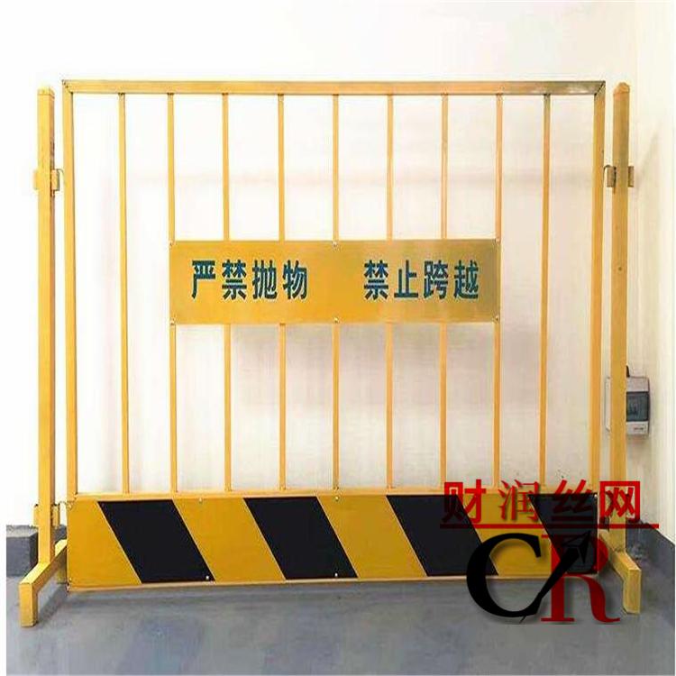 豎桿基坑圍欄 財潤隔離欄 基坑安全護欄 洞口井口防護門