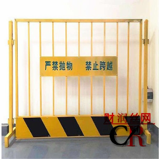 豎桿基坑圍欄實體護欄廠定做基坑護欄洞口井口防護門