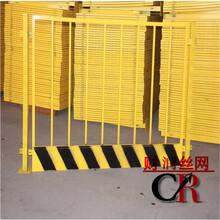 基坑防护栏报价围栏批发厂家隔离护栏施工电梯门图片