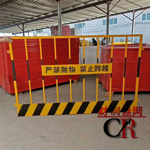 基坑圍欄價格財潤施工圍欄廠家臨邊防護圍欄人貨電梯安全門