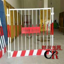 竖杆护栏报价安平财基坑护栏经销商临边防护栏施工安全门图片