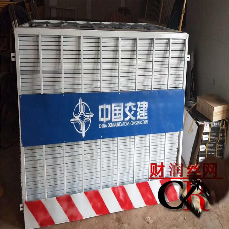 基坑邊緣防護欄 財潤隔離欄 安全施工圍欄 井口防護網