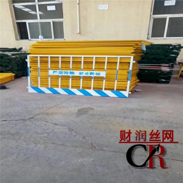 豎桿基坑圍欄 施工護欄廠家 基坑安全圍欄 井口防護