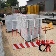 基坑防护栏报价围栏批发厂家工地施工护栏工地电梯门图片