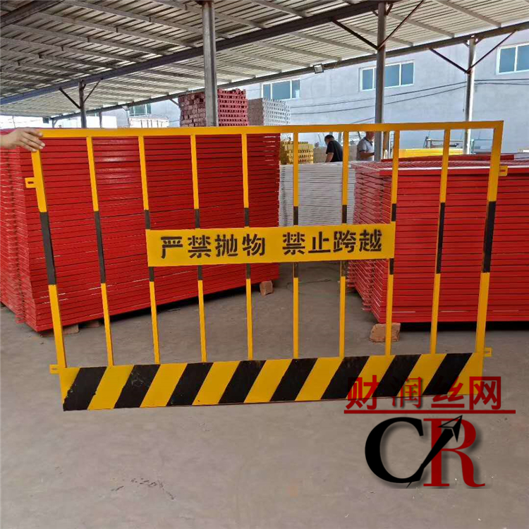 網片基坑護欄報價 財潤隔離欄 基坑施工圍欄 洞口井口防護門