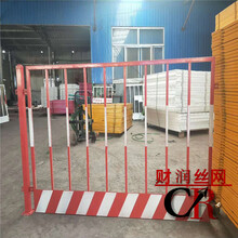 基坑防护栏报价定做异型护栏竖管基坑护栏电梯防护图片